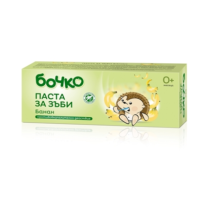Picture of БОЧКО ПАСТА ЗА ЗЪБИ БАНАН 50 МЛ.